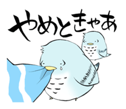 Mikawa samurai and cute owls sticker #4604108