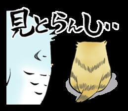 Mikawa samurai and cute owls sticker #4604112
