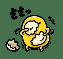 Trembling sticker #4605828