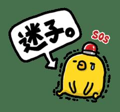 Trembling sticker #4605836