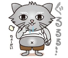 """The name of this cat is """"Nekota"""". sticker #4606000"""