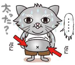 """The name of this cat is """"Nekota"""". sticker #4606001"""
