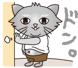 """The name of this cat is """"Nekota"""". sticker #4606003"""