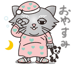"""The name of this cat is """"Nekota"""". sticker #4606004"""