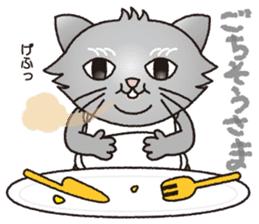 """The name of this cat is """"Nekota"""". sticker #4606006"""