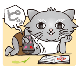 """The name of this cat is """"Nekota"""". sticker #4606008"""
