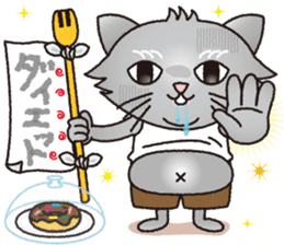 """The name of this cat is """"Nekota"""". sticker #4606010"""