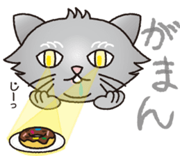 """The name of this cat is """"Nekota"""". sticker #4606012"""