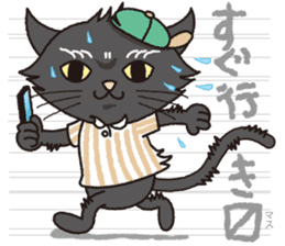 """The name of this cat is """"Nekota"""". sticker #4606024"""