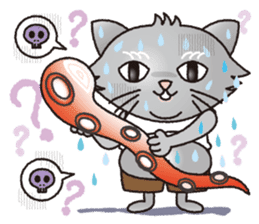 """The name of this cat is """"Nekota"""". sticker #4606029"""