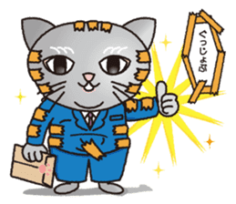 """The name of this cat is """"Nekota"""". sticker #4606032"""