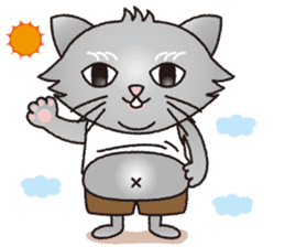 """The name of this cat is """"Nekota"""". sticker #4606034"""