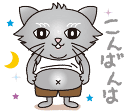 """The name of this cat is """"Nekota"""". sticker #4606035"""