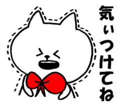 Cat stamp using dialect sticker #4606325