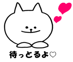 Cat stamp using dialect sticker #4606327