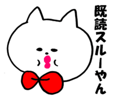 Cat stamp using dialect sticker #4606335