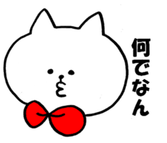 Cat stamp using dialect sticker #4606342