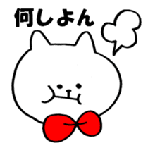 Cat stamp using dialect sticker #4606346