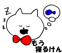 Cat stamp using dialect sticker #4606349