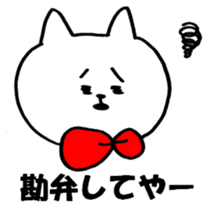 Cat stamp using dialect sticker #4606354
