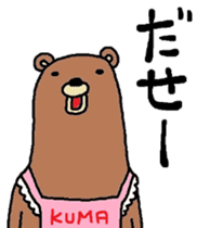 Bear apron sticker #4606481