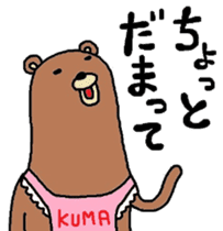 Bear apron sticker #4606482