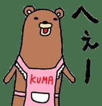 Bear apron sticker #4606484