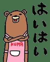 Bear apron sticker #4606485