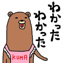 Bear apron sticker #4606486