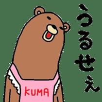 Bear apron sticker #4606487