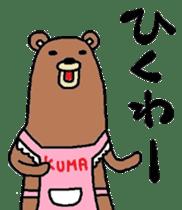 Bear apron sticker #4606489