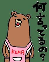 Bear apron sticker #4606490