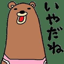 Bear apron sticker #4606491