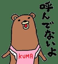 Bear apron sticker #4606493