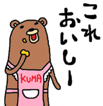 Bear apron sticker #4606494