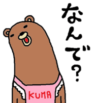 Bear apron sticker #4606495