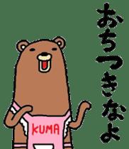 Bear apron sticker #4606496