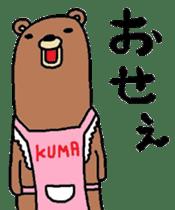 Bear apron sticker #4606498