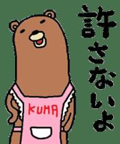 Bear apron sticker #4606500