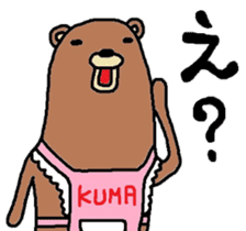 Bear apron sticker #4606501