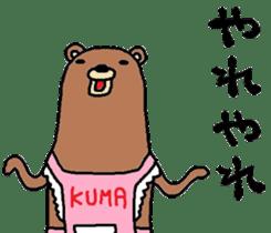 Bear apron sticker #4606503