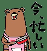 Bear apron sticker #4606504