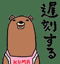 Bear apron sticker #4606506
