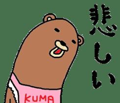 Bear apron sticker #4606509