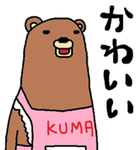 Bear apron sticker #4606510