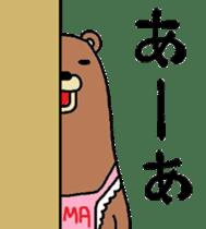 Bear apron sticker #4606511