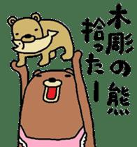Bear apron sticker #4606513