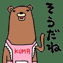 Bear apron sticker #4606514