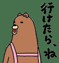 Bear apron sticker #4606515