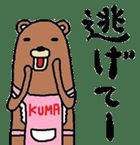 Bear apron sticker #4606516